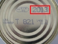 Verfallsdatenaufdruck auf der Dose (Foto: Erasco)