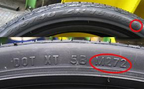 """Erkennungsmerkmal der Reifen mit korrekten Spezifikationen sind die Markierungen """"M272"""" und ein umkreistes """"a""""."""