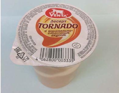 "Venta Pudding ""Tornado"". (Foto: OMIRA Oberland-Milchverwertung GmbH)"